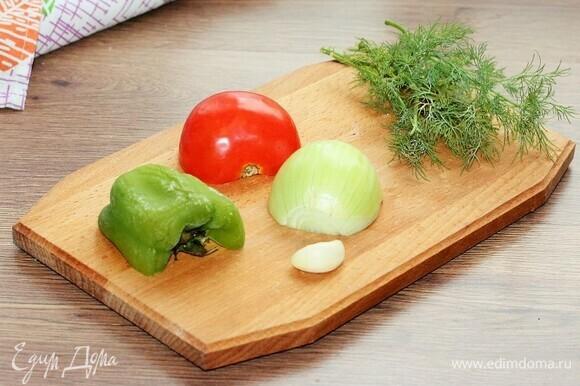 Подготовим овощи для начинки: очищаем от шелухи чеснок (1 зубчик) и лук (0,5 шт.), у помидора удаляем мякоть, у перца — семена.