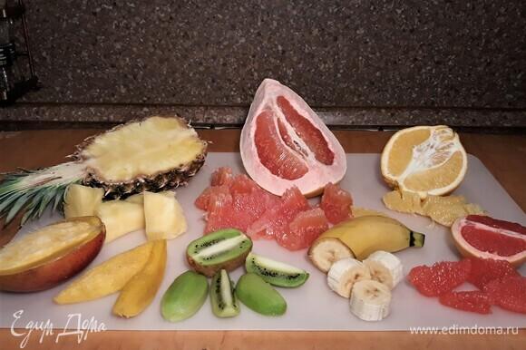 Из ананаса достать мякоть, придав фрукту форму лодочки. Остальные фрукты очистите от кожи, пленок.