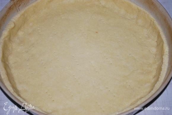 Раскатайте тесто и покройте им форму, сделайте бортики. Дно теста проткните вилкой.