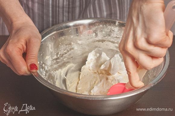 В несколько приемов ввести белки в тесто. Перемешать лопаткой.