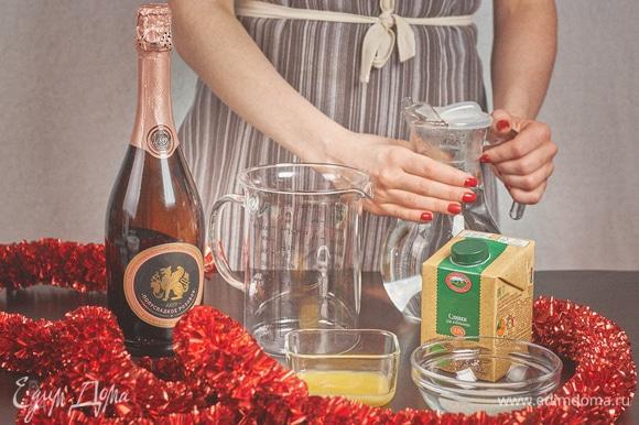 Приступаем к муссу с шампанским.