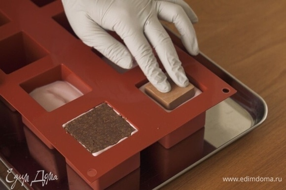 Поместите шоколадный мусс с малиновым желе в формы с малиновым муссом. Желе должно быть снизу. Слегка надавите на шоколадный мусс, чтобы он полностью поместился в форму.