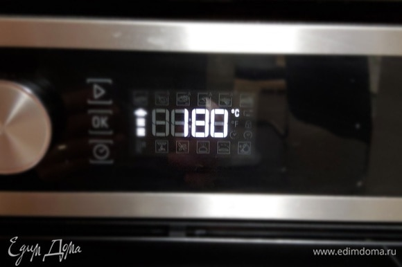 Формочки ставим в заранее разогретую до 180°C духовку и выпекаем в течение 30 мин. Так как время приготовления может варьироваться в зависимости от духового шкафа, проверьте на готовность зубочисткой.