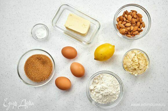 Для приготовления понадобятся следующие ингредиенты.
