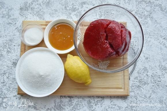 Подготовить продукты. Ягодное пюре у меня замороженное. Количество сахара берите по своему вкусу. Вместо меда можно использовать глюкозу.