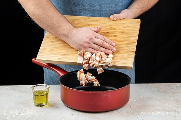 Нарежьте мелко бекон. На сковороде разогрейте оливковое масло и обжарьте бекон до румяной корочки.