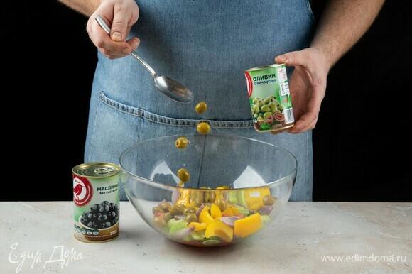 Добавьте зеленые оливки с анчоусом и маслины без косточек.