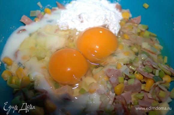 Также яйца, сметану (кефир), крахмал — в начинку.
