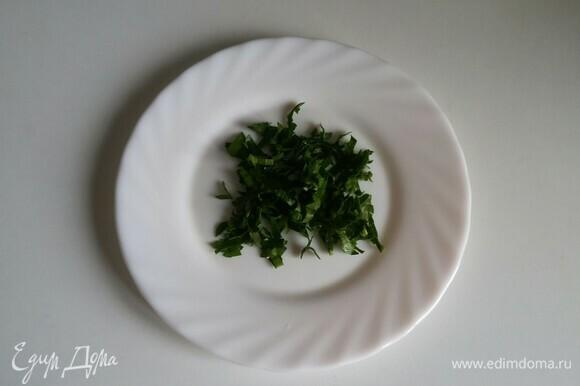Зелень петрушки тоже нарезать очень мелко.