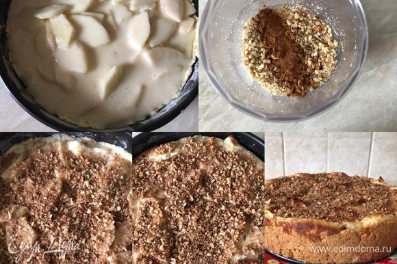 Залить сверху кремом. Для ореховой крошки смешиваем оставшиеся измельченные орехи с корицей (я добавила 1 ч. л. корицы, но вы добавляйте по вкусу) и посыпаем сверху на крем.