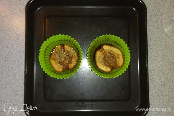 Время приготовления зависит от вашей духовки. Степень готовности можно проверить щупом для пирога. Приятного аппетита!