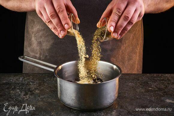 Добавьте молотый имбирь, сушеные прованские травы, соль и растительное масло.
