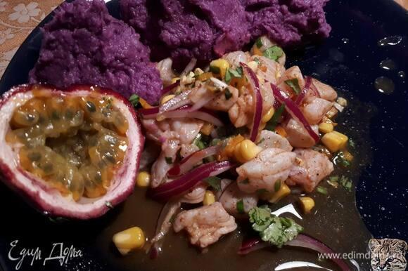 Залейте рыбу лимонным соком и соком маракуйи и оставьте на полчаса. Затем добавьте кукурузу, лук и мелко нарезанную кинзу и перемешайте. Подавайте с пюре из батата и половинкой маракуйи.