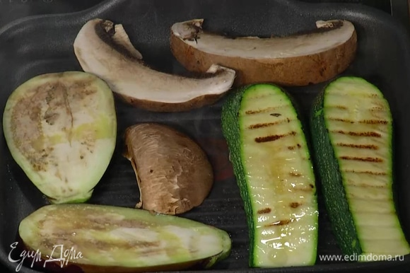 Сбрызнуть овощи и грибы оливковым маслом и обжаривать на разогретой сковороде-гриль с двух сторон до появления золотистых полосок.