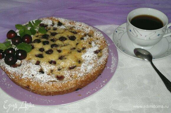 Подать пирог к завтраку вместе с кофе или чаем.