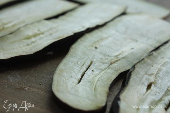 Баклажаны тщательно вымойте, нарежьте на тонкие дольки и посолите, чтобы вышла лишняя влага. Оставьте их на 15–20 минут. Затем тщательно промойте их и просушите бумажными полотенцами.