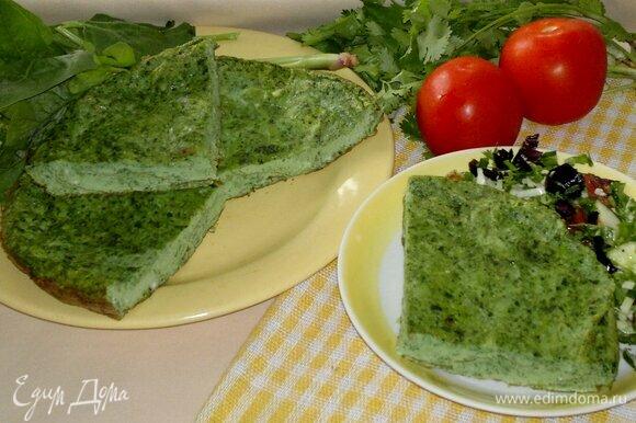 Очень вкусно с салатом из свежих овощей. Угощайтесь! Приятного аппетита!