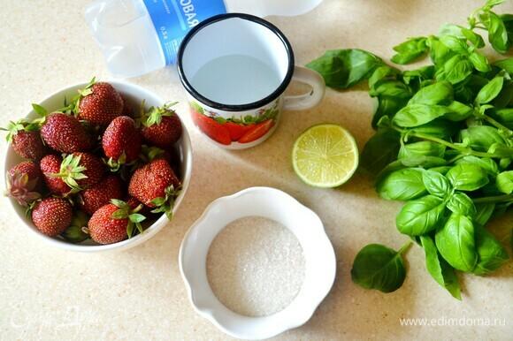 Подготовьте необходимые продукты. Клубнику освободите от плодоножек, промойте и обсушите. Базилик также вымойте и обсушите, нам понадобятся только листочки. Соедините сахар и воду, поставьте на средний огонь, нагревайте до полного растворения сахара. Количество сахара зависит от ваших предпочтений и того, насколько сладкая и ароматная клубника.