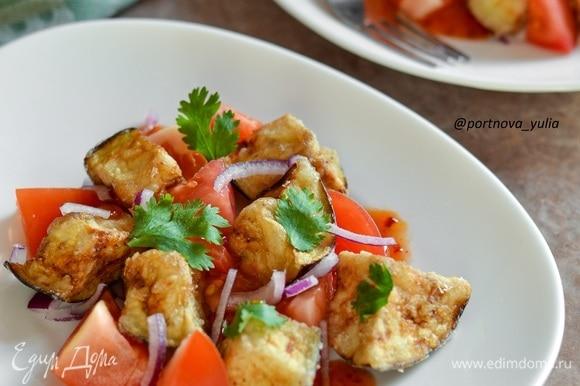 На блюдо кладем томаты, теплые баклажаны и лук. Поливаем сладким соусом чили и украшаем листиками кинзы. Приятного аппетита!