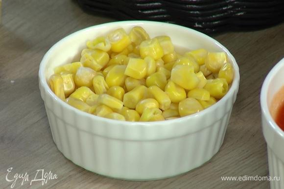 Кукурузу предварительно разморозить.