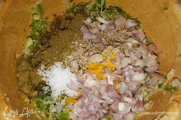 Добавьте промолотые специи, соль и очень мелко нарезанный лук-шалот.