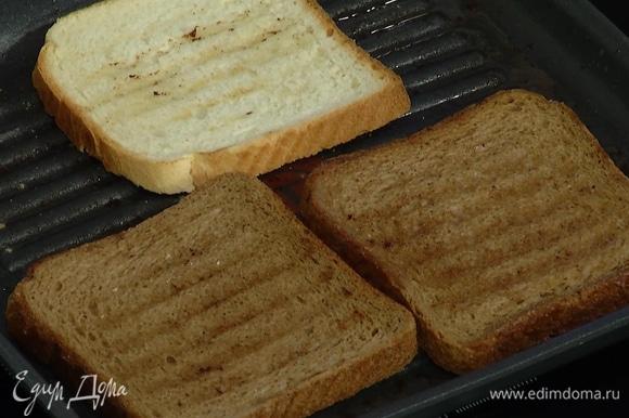 На той же сковороде обжаривать с двух сторон хлеб до появления румяной корочки.