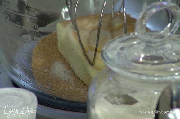 Приготовить тесто: размягченное сливочное масло соединить в чаше комбайна с двумя видами сахара и взбивать на небольшой скорости, затем, продолжая вымешивать, с небольшой паузой по одному ввести яйца, всыпать соль.