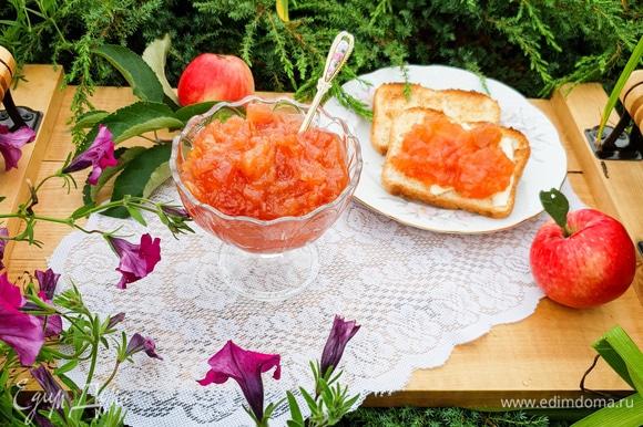 Теперь в любое время года вы можете достать баночку вкуснейшего ароматного джема и побаловать себя и своих близких. Приятного аппетита!
