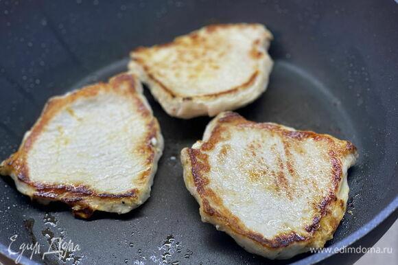 Обжарьте отбивные на небольшом количестве растительного масла по 3–4 минуты с каждой стороны.