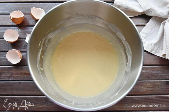 По одному ввести в масляную смесь яйца, продолжая взбивание.