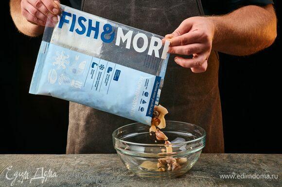 Предварительно разморозьте морской коктейль Fish&More по инструкции, указанной на упаковке.