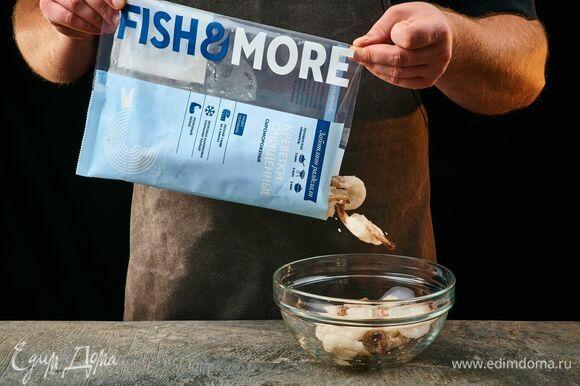 Королевские креветки Fish&More предварительно разморозьте по инструкции, указанной на упаковке.