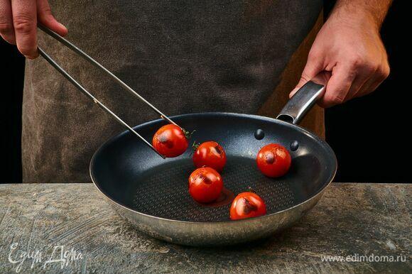 Помидоры черри обжарьте на сухой сковороде до румяности.