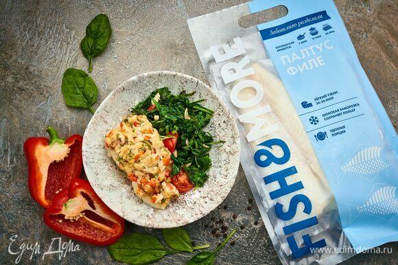 На тарелку выложите тушеный шпинат, а сверху — запеченную рыбу. Подавайте!