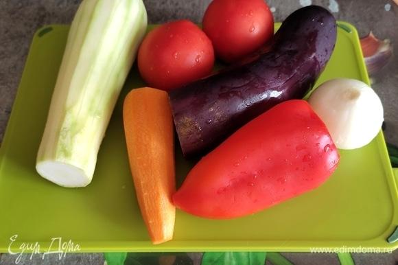 Подготовьте овощи: хорошо промойте, кабачок и баклажан можно очистить, если молоденькие, можно оставить кожуру. Я всегда оставляю кожуру у баклажана, так получается живописнее :)