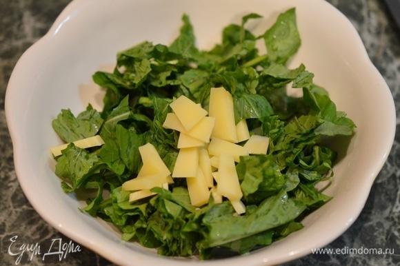 Пармезан нарежьте на тонкие пластинки, добавьте в салат.
