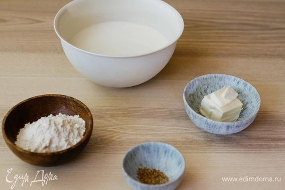Пока тушится болоньезе, можно приступить к приготовлению соуса бешамель. Все продукты должны быть комнатной температуры.