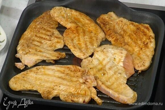 Разогреть сковороду-гриль и обжарить отбивные с двух сторон до готовности.