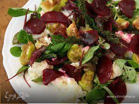 Салат из свеклы с инжиром и моцареллой