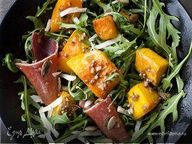 Салат из запеченной тыквы с ветчиной