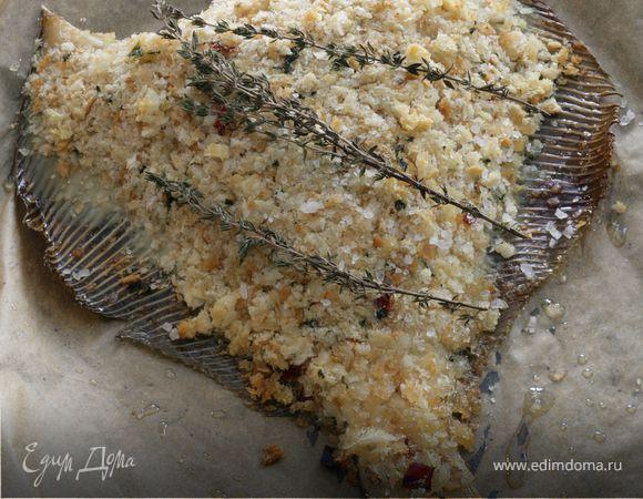 Рыба-соль