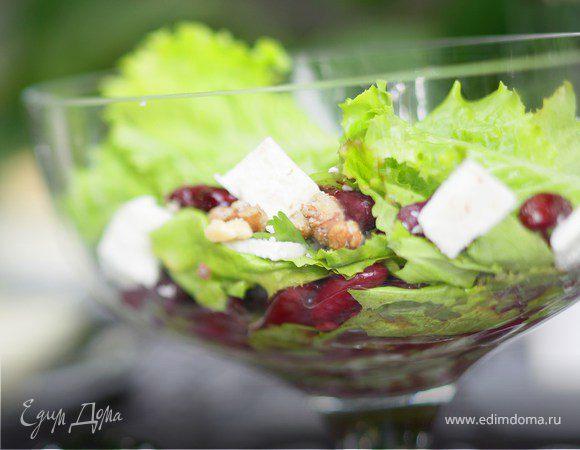 Салат с фасолью, грецкими орехами и сыром