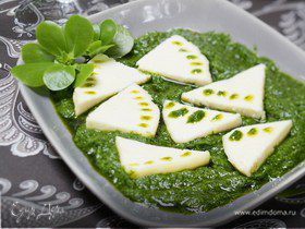 Сыр в зеленом соусе