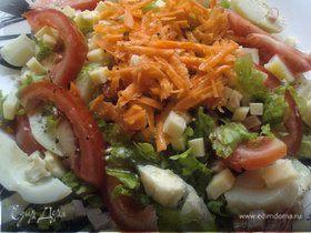 Парижский салат