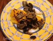 Полента с оливками