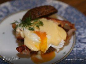 Булочка с яйцом пашот и беконом под соусом голландез