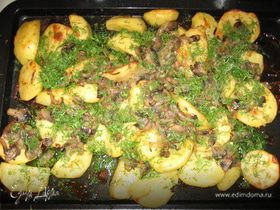 Картошка, запеченная с грибами