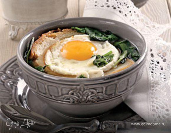 Провансальский яичный суп