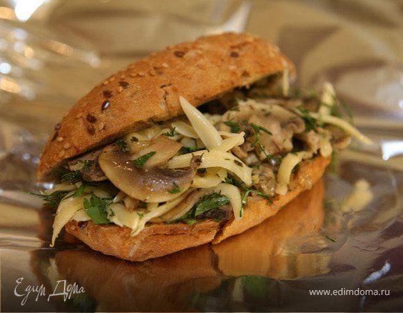 Бутерброд-ссобойка с грибами и сыром