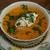 Морковный суп-пюре с гренками и кинзой
